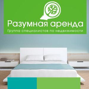 Аренда квартир и офисов Острогожска