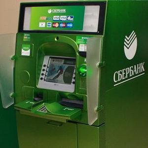 Банкоматы Острогожска