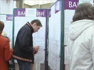 Центры занятости Острогожска
