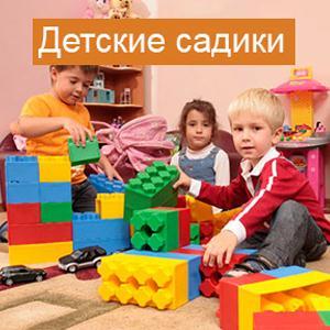 Детские сады Острогожска