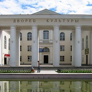 Дворцы и дома культуры Острогожска