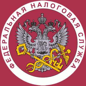 Налоговые инспекции, службы Острогожска