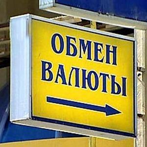 Обмен валют Острогожска