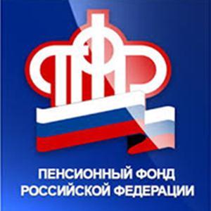 Пенсионные фонды Острогожска