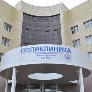Поликлиники Острогожска