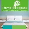 Аренда квартир и офисов в Острогожске