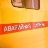 Аварийные службы в Острогожске