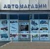 Автомагазины в Острогожске
