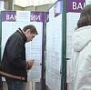 Центры занятости в Острогожске