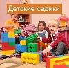 Детские сады в Острогожске