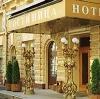 Гостиницы в Острогожске