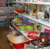 Магазины хозтоваров в Острогожске