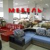 Магазины мебели в Острогожске
