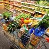 Магазины продуктов в Острогожске