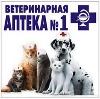 Ветеринарные аптеки в Острогожске
