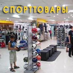 Спортивные магазины Острогожска