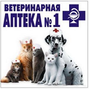 Ветеринарные аптеки Острогожска
